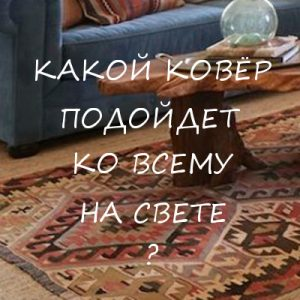 kakoi_kover_vibrat