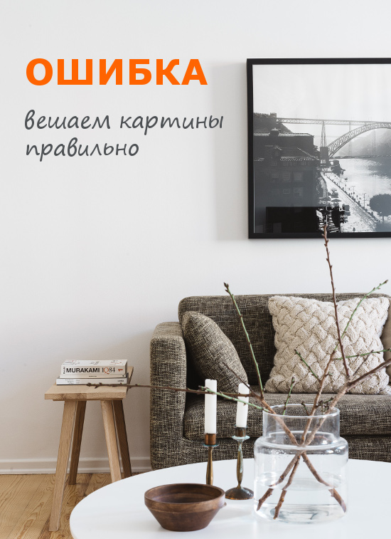 Kartina_v_interiere_0