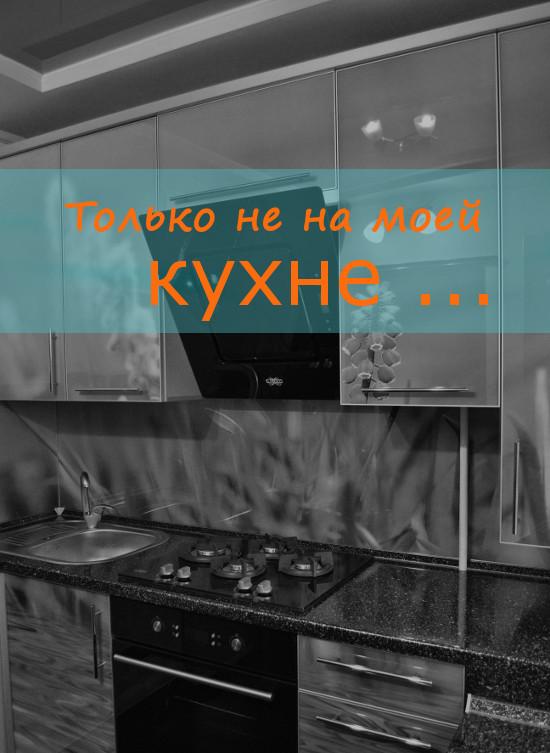 kitchen_design_0