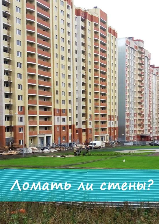 kuhnja_gostinaja_0